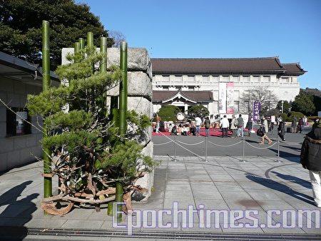 東京國立博物館大門前的新年門飾門松。它是由日本插花界古典流派著名的池坊短期大學教授藏重伸女士和華道家元池坊華道教授中野幽山先生的作品。(吳麗麗/大紀元)