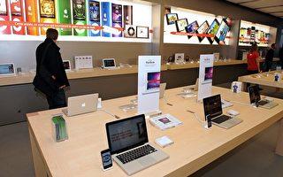跟踪入车盗窃 洛杉矶苹果电脑频被盗