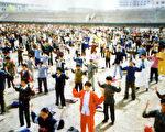 1999年7月20日中共迫害法轮功前,中国甘肃兰州法轮功学员集体炼功场景。