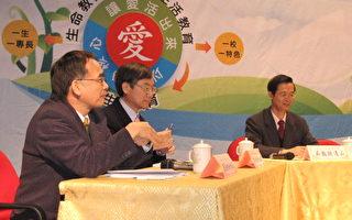 台北教育111研讨会 各校都表现特色