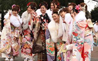 日女孩时兴穿和服配鸟巢发型过成年节