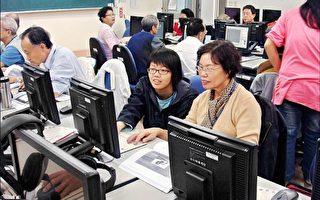 經建會推估/2017年台灣邁入高齡社會