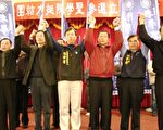 中國國民黨秘書長金溥聰等支持陳學聖(攝影:徐乃義/大紀元)
