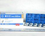 蕾沙瓦加上导航式光子治疗  肝癌治疗达7成(台北医学院提供)