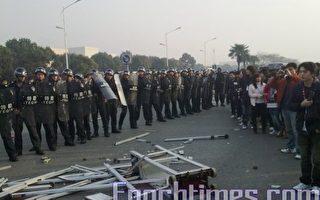 視頻:蘇州工業園千人大罷工 遭300特警鎮壓
