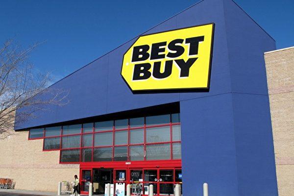 圖:洛杉磯工業市的一家百思買分店。(攝影:劉菲/大紀元)