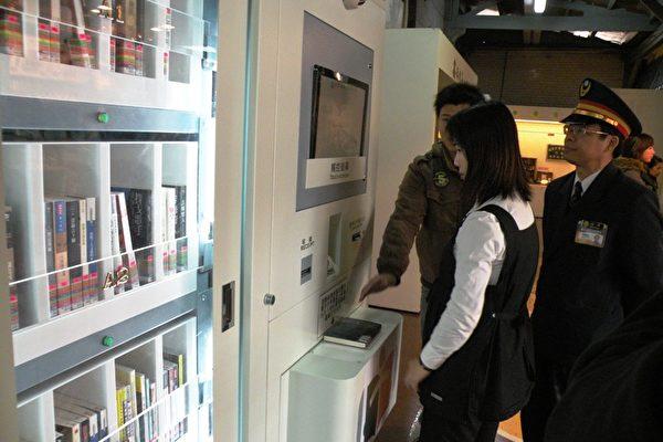 搭火車前借本書再上車,這是台中圖書館在中部推出首座「微型自助圖書館」,提供讀者更方便的借閱環境,已正式在台中火車站啟用。(攝影:黃玉燕/大紀元)