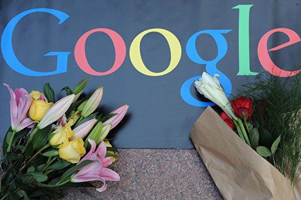 圖:谷歌事件將吹響互聯網自由與中共網絡封鎖之戰。圖為1月14日,民眾向谷歌獻花,表達對谷歌不向中共叩首的支持。(MIKE CLARKE/AFP/Getty Images)