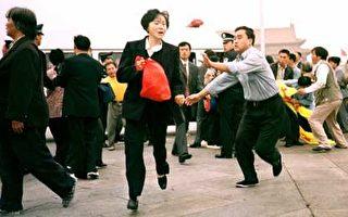 黑龙江六名法轮功学员被非法抓捕