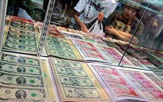 【新闻看点】人民币破7?或被美定汇率操纵国