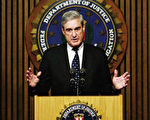 美国联邦调查局(FBI)局长罗伯特.穆勒对中共间谍表达高度关切。(Getty Images)
