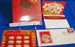 美国邮政总局发行虎年生肖纪念邮票