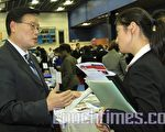 希望招聘亚裔的公司代表与亚裔毕业生面谈。(摄影﹕黎新∕大纪元)