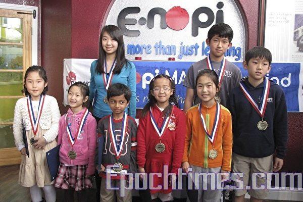 ENOPI學習中心 頒發數奧獎牌