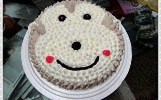 不像巧虎的蛋糕。(图:苹果提供)