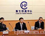 香港衛生防護中心疫苗專家小組表示,無證據顯示與注射疫苗與胎死腹中和導致吉巴症個案有關。(攝影:潘在殊/大紀元)