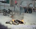 (慎入)江蘇鹽城六旬拆遷戶 被逼當街自焚
