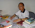 上海维权律师郑恩宠(大纪元资料图)