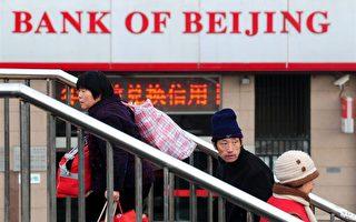 中信国安25亿债权违约 担保银行全额支付