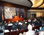 """台湾立法院长王金平7月29日下午在华盛顿智库""""传统基金会""""向华府智库专家﹑媒体记者等发表了题为""""坚强盟邦关系中的新开始""""的演讲,寻求加速美国对台军售的进程。(亦平摄影/大纪元)"""