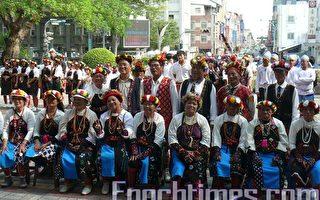 台东卑南族八社十部落的代表循古礼到台东县政府报讯,预告联合年祭将豋场。(摄影:龙芳/大纪元)
