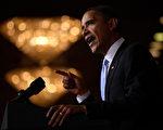"""今年伊始,奥巴马做了一系列的动作,让外界认为奥巴马对中共的态度由软变硬,正在向中共说""""不""""。(图:新唐人)"""