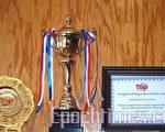 蜀风园喜获大奖----奖杯和奖状(摄影:安吉/大纪元)