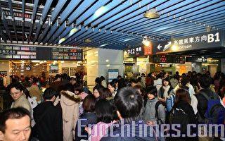 过年即将到来,高铁挤满了人潮赶着返乡和家人团聚。(摄影:宋碧龙/大纪元)