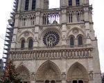 巴黎圣母院(大纪元)