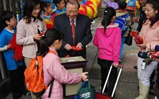 教育局長康宗虎到東門國小發祝福袋。(攝影:李容耕/大紀元)
