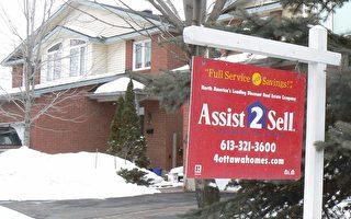 渥太華房地產回報率加拿大居首