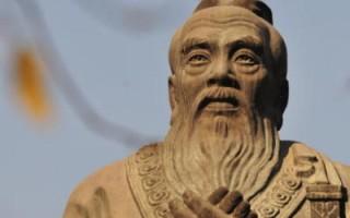 孔子思想有現實意義嗎?(2)