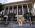 """被誉为""""世界第一秀""""的神韵晚会于2010年2月5日至14日,在久负盛名、昔日奥斯卡金像奖颁奖典礼的殿堂——洛杉矶音乐中心多萝西‧钱德勒剧院(Dorothy Chandler Pavilion)为天使之城的观众连续上演十场演出。(摄影:季媛/大纪元)"""
