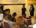 2010元宵滾滾樂在副校長林裕意的宣布下正式啟動。(攝影:李容耕/大紀元)