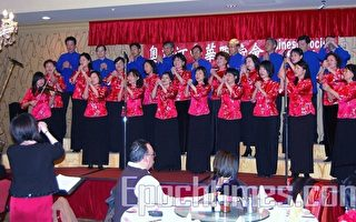 奧斯汀中華聯誼會慶新年 龍吟合唱團助興