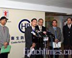 香港衛生防護中心總監曾浩輝(左二)表示,當局密切留意甲型H1N1流感在社區的情況。(攝影:潘在殊/大紀元)