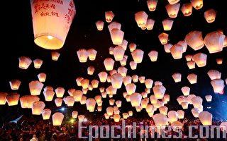 馬總統施放國鳥藍鵲天燈  擁抱台灣力量新生