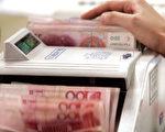 最近,中国多家私募基金公司出事,均因违规被监管层处罚,被业界称为一场私募基金监管风暴袭来。。(法新社)