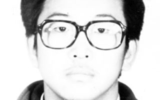 清華畢業生被迫害致癱 躺在獄中逾五年
