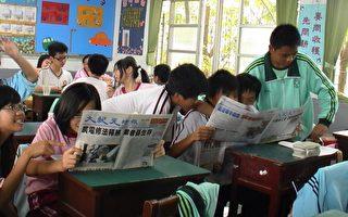南投市南崗國中早在上學期就訂閱多份大紀元時報給學生在課間閱讀,並利用小品故事文章在中午間吃飯時做廣播分享。(攝影:陳書/大紀元)