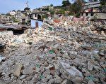 海地7.3级地震,首都太子港被夷为平地。(AFP)