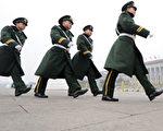 中共的两会正在北京肃杀的气氛中进行着。 (Getty Image )
