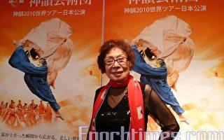 日國寶級舞臺演出家讚神韻明示善惡有報