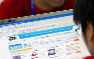 中国互联网:筑墙与翻墙的官民较量