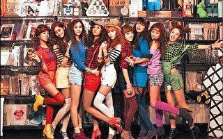 南韩少女时代 登台搭捷运