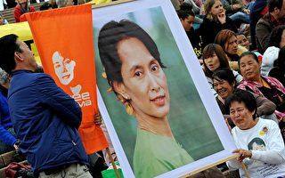緬甸公布選舉新法 箝制民主人士參政