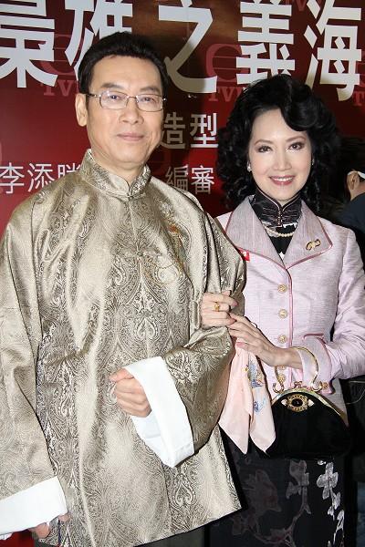 Image result for 岳华 巾帼枭雄