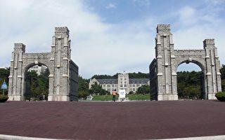 韓國留學生活經驗談:開篇引言