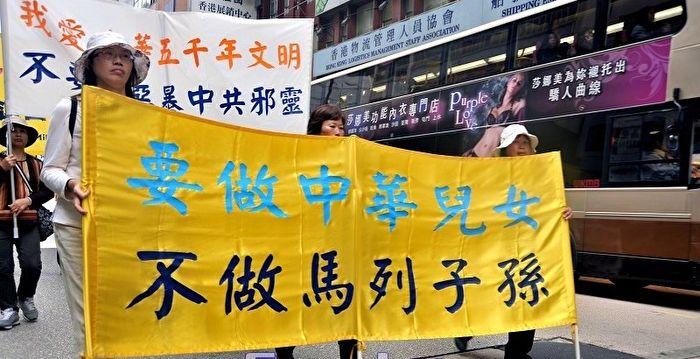 一位中國老人的心聲:做中華兒女 不當馬列子孫
