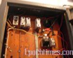 周雪珍住所用电被电力公司将电表拆除。(当事人提供)